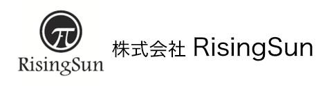 株式会社RisingSun