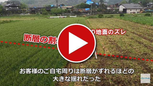 熊本地震での支援報告