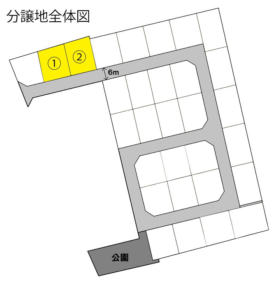 砥上町分譲地 全体図
