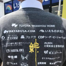 うつのみや花火大会スタッフTシャツ